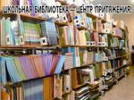 free обеспечение экономич безопасности россии и